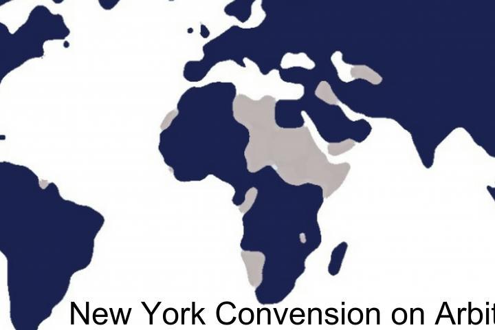 کنوانسیون نیویورک-مرکز داوری کداک